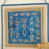 """Machine Embroidered """"Card"""" for Mom"""